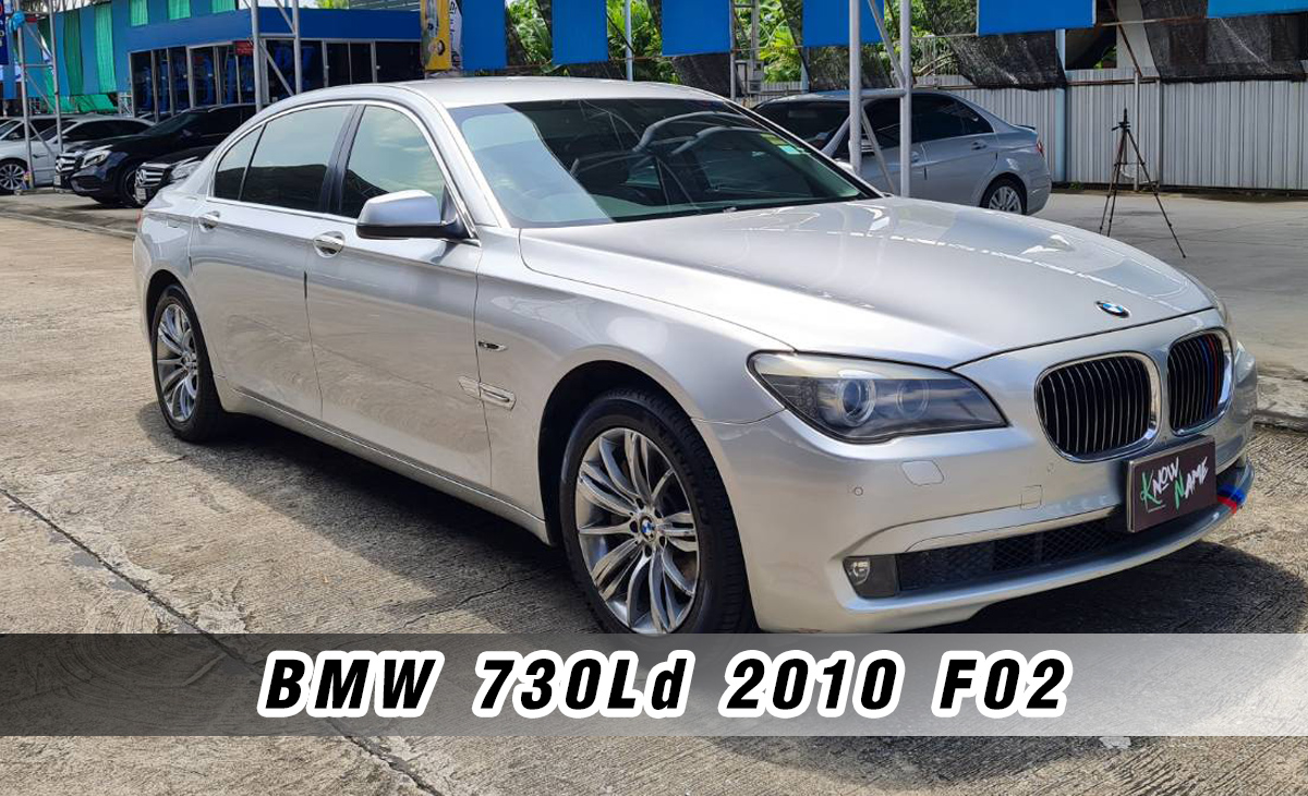 cover-BMW 730Ld 2010 F02